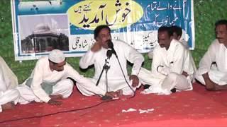 five star dvd dinga kharian gujrat sain sohail gujjar saif ul mlook punjabi desi shah quli 2
