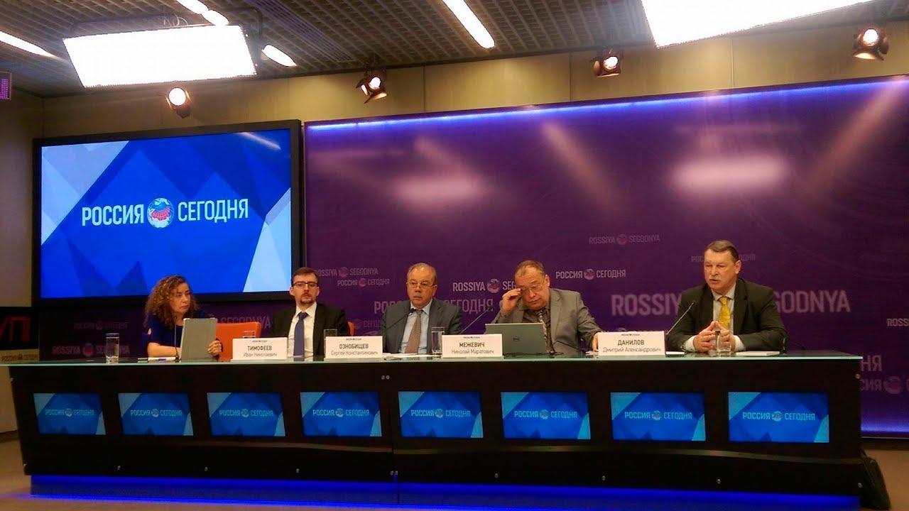 Круглый стол «Саммит НАТО и Россия — изменятся ли отношения Альянса и Москвы?»