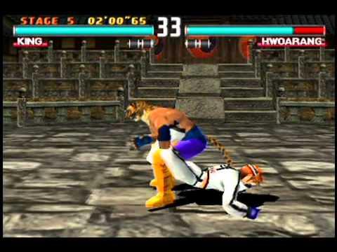 Tekken 3 (Arcade Version) - King