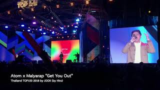 """Atom x Maiyarap """"Get You Out"""" @ Thailand TOP100 2018 by JOOX"""