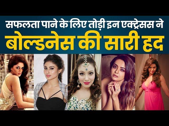 वो Bollywood Actresses जिन्हें नहीं समाज का कोई डर || Surveen Chawla
