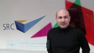 Практический курс по управлению бизнес-процессами, Отзыв Хабибуллина Рафаила, Бизнес-школа SRC