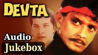 Devta - All Songs - Mithun Chakraborty - Aditya Pancholi - Japindra Narulla - Sonu Nigam