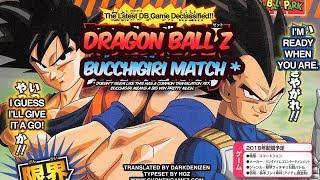DragonBall Z Bucchigiri Match - SMARTPHONE GAME 2018 Teaser   Breakforbuzz