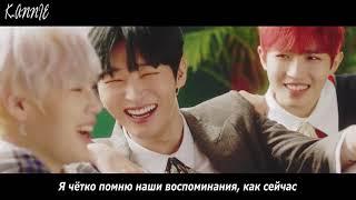 Скачать RUS SUB Wanna One Spring Breeze рус саб