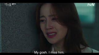 [MV] Shin Yong Jae (신용재) - Feel You (Flower Of Evil OST Part.3)