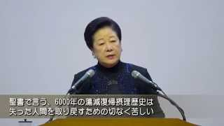 20151024 - True Mother's Message - Japanese