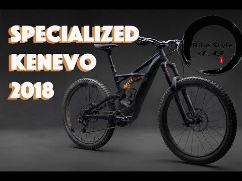 specialized kenevo 2019 youtube. Black Bedroom Furniture Sets. Home Design Ideas