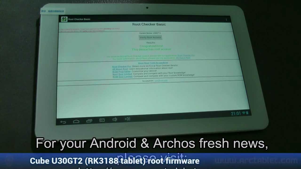 Cube U30GT2 root (RK3188 based tablet)