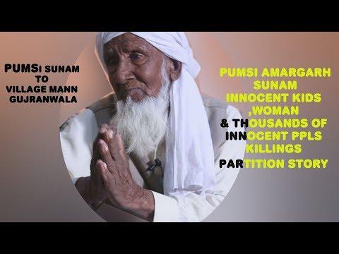 Village Pumsi Amargarh,Sunam Riyast Patiala TO Village Mann Gujranwala painful Partition story