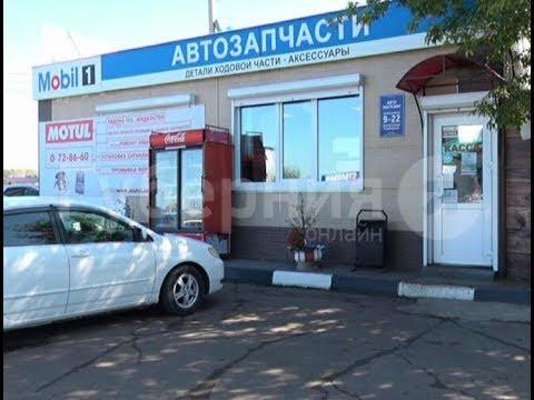 Недовольный клиент вместе с друзьями избил механика автосервиса в Хабаровске. Mestoprotv