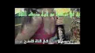 شـهــد السورية الي ملعون كس امها
