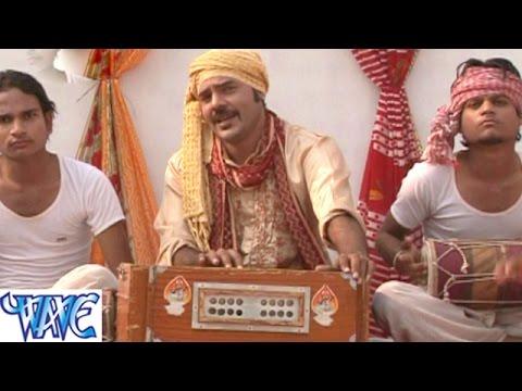 Jayi Ke Pari Gavanwa - जाये के परी गवनवा - Saiya Liyavale Jata - Bhojpuri Nirgun Songs HD