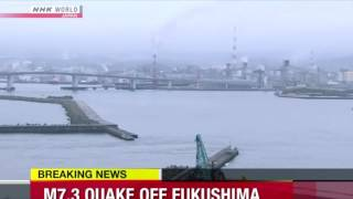 Japan earthquake fukushima today. Magnitude 7.3 . Tsunami warning issued. Nov 22, 2016.