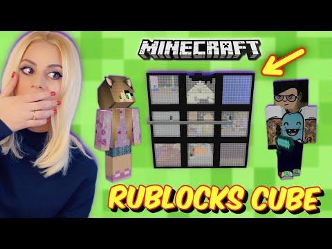 Η επιβίωση στο πιο περίεργο RUBLOCKS CUBE Survival Minecraft Let's Play Kristina @Famous Games