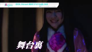 http://ondemand.pigoo.jp/products/detail.php?product_id=28989 iDOL ...
