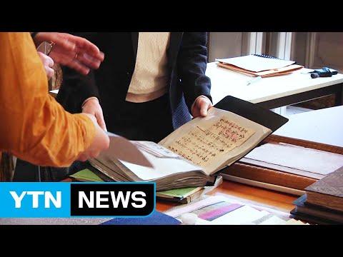 한지, '일본 화지' 밀어내고 루브르박물관 입성 / YTN