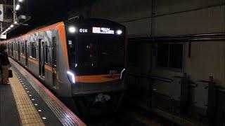 京成3100形3151編成が発車するシーン