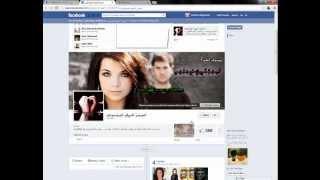 Repeat youtube video زيادة معجبين صفحتك على الفيس بوك 1000 معجب في اليوم