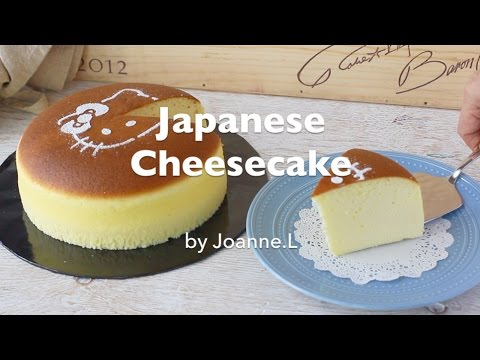 Thumbnail: Japanese Cheesecake - Delicious Baking Recipe | Craft Passion