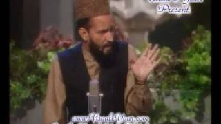 URDU NAAT(Wo Kesa Sama Ho Ga)MUHAMMAD ALI ZAHOORI.BY Visaal