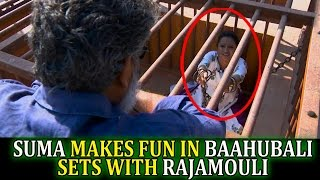 Anchor Suma ,Director SS Rajamouli Fun In Baahubali Sets | Baahubali 2 | TV5 News
