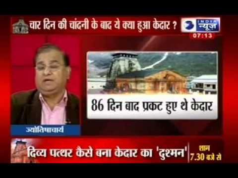 Uttarakhand Flood 2013: Special report on Kedarnath temple, floods and devastation Travel Video