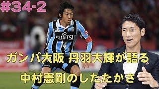 フットボールチャンネルの次世代サッカー情報番組『F.Chan TV』。2016年...