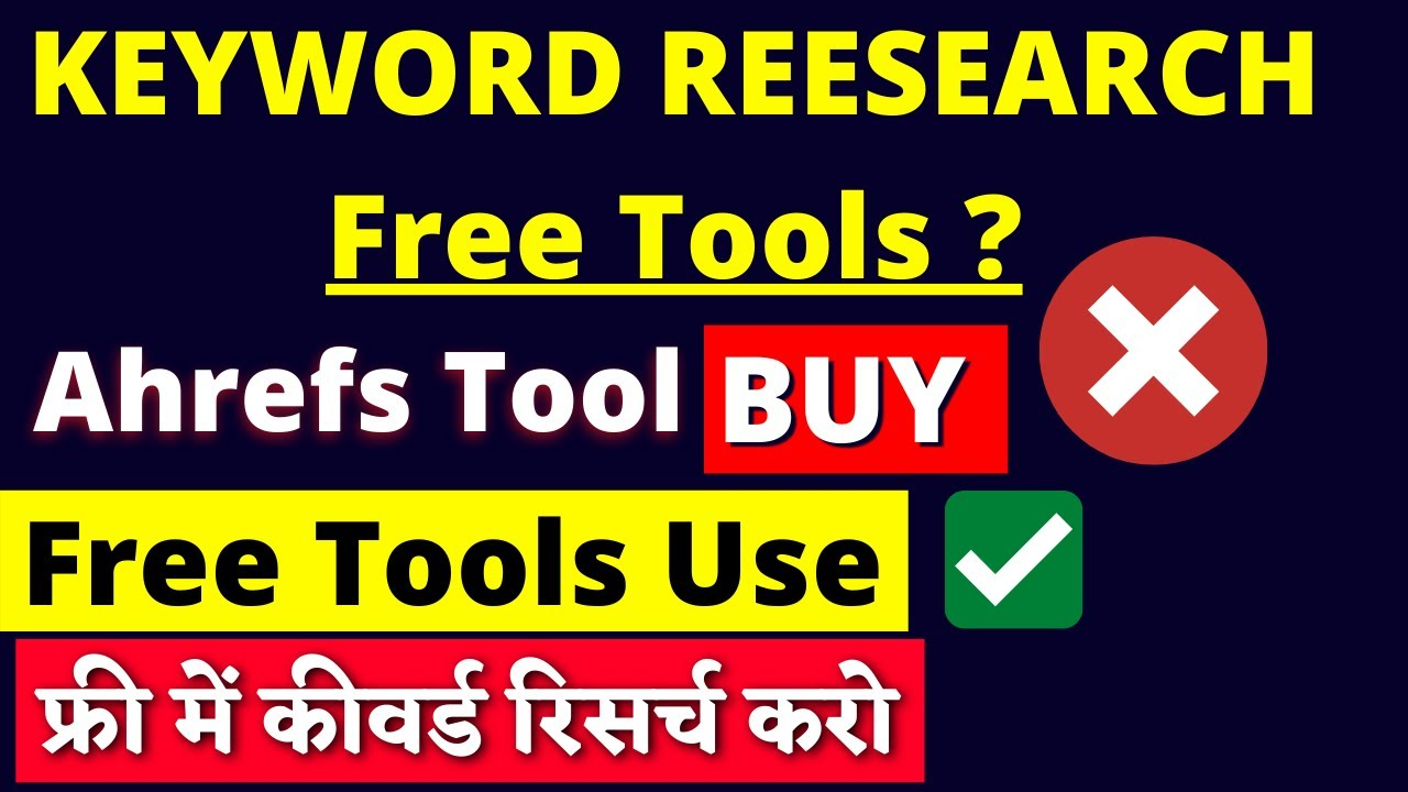 How To Use Keyword Surfer Extension - Keyword Research Surfer In Hindi - Best Keyword Research Tools