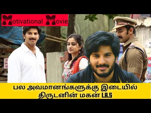 Download Vikramadithyan tamil dubbed • Dulquer salmaan (DQ) best movie for ever • Tamil Voice Over
