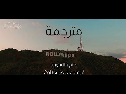 كوڤر سيا لأغنية Sia - California dreamin مترجمة