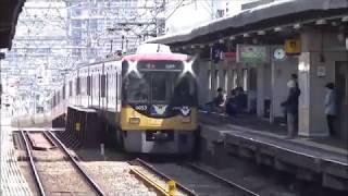 【平成&令和ヘッドマーク装着】京阪電車 8000系8003編成 特急淀屋橋行き 牧野駅