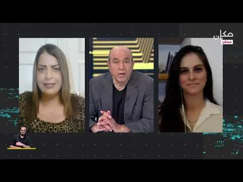 قناة مكان مقابلة مع زهير بهلول في برنامج خليك بالبيت