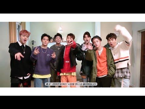 iKON - '사랑을 했다(LOVE SCENARIO)' M/V MAKING FILM