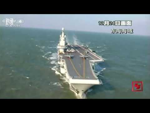Japan to send largest warship to South China Sea, sources say