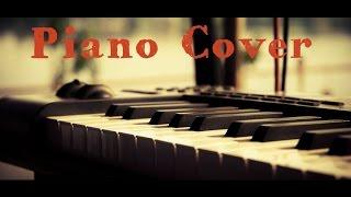 Бригада или как сыграть бригаду | Piano Cover