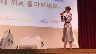 [글로벌교육원] 전국노래자랑 예선 유학생 마야편 | National Song Festival prelimin…