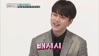 Download Mp3  Weekly Idol Ep.283  Best Lovely Idol???????