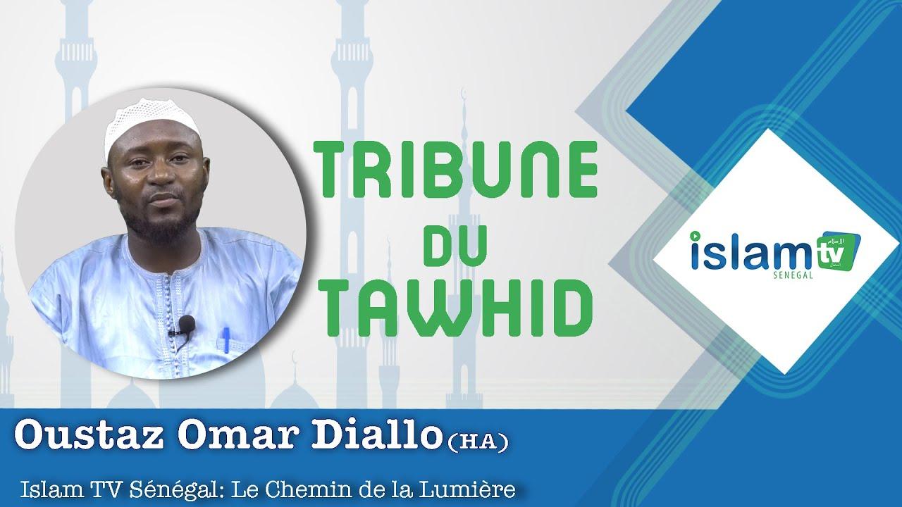 Tribune du Tawhid: Saison-01 épisode-02
