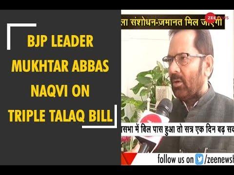 BJP leader Mukhtar Abbas Naqvi on Triple Talaq Bill