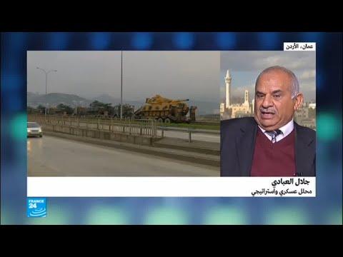لماذا تصر تركيا على مهاجمة عفرين؟  - نشر قبل 6 ساعة