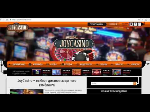 Видео Официальный сайт казино адмирал