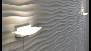 Супер 3D cтена  из гипсовых  3d панелей своими руками в спальне !!! смотреть онлайн в хорошем качестве бесплатно - VIDEOOO