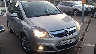Забираем Opel Zafira 1.8 (140) MT за 400.000₽ в Рольф BlueFish!