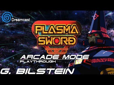 [DC] Star Gladiator 2 - Nightmare of Bilstein. Arcade Mode. Playthrough. G. Bilstein