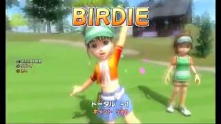 みんなのGOLF 5(PS3) Golf party 5 test play 004-2 Hot Shots Golf Japan