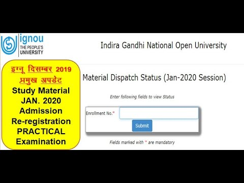 study-material-status-updated-for-jan.-2020-session-students