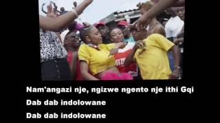 Okmalumkoolkat   Gqi Lyrics