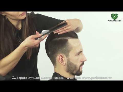 Современная мужская стрижка Modern mens haircut. parikmaxer tv парикмахер тв