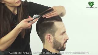 Modern wedge haircut
